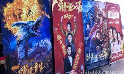 最挤春节档:上百元电影票频售罄,78.22亿票房创多项世界纪录