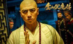 刘轩狄执导古装动作奇幻电影《金山伏魔传》优酷视频上映