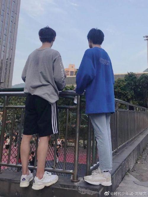 丁程鑫刘耀文背影
