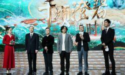 电影《千顷澄碧的时代》在北京首映  讲述兰考脱贫故事