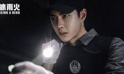 电影《中国维和警察》将月底开机  刘伟强监制,王一博黄景瑜主演