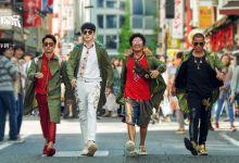 电影《唐人街探案3》:豆瓣5.6分一点也不冤
