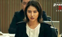 电影《唐人街探案3》演员长泽雅美:拍水下戏冻到嘴唇发抖
