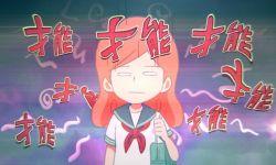新作短篇动画《教教我吧北斋》将于3月7日上线开播