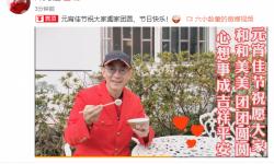 """""""孙悟空""""饰演者六小龄童送元宵祝福:祝大家阖家团圆"""