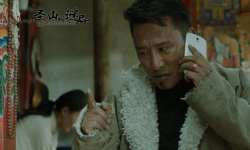 电影《圣山村谜局》惊现藏族神秘村落古老丧葬礼仪