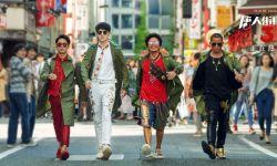 央视财经频道报道《唐人街探案3》:中国影视最成熟系列IP之一