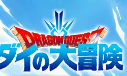 TV动画《勇者斗恶龙:达尔大冒险》新话角色 3月6日播出