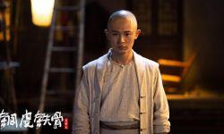 电影《铜皮铁骨方世玉》将于3月2日在爱奇艺独家上线