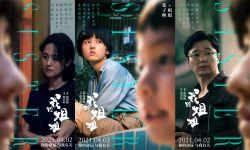 """电影《我的姐姐》曝人物海报 张子枫与""""三代戏骨""""上演细腻好戏"""
