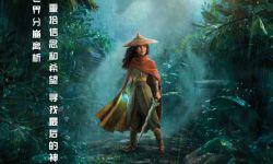 3月观影:《寻龙传说》定档3月5日《记忆切割》《又见奈良》3月19日