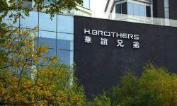 华谊兄弟电影公司策划师王天也酒后殴打三名民警 获刑一年