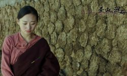 """电影《圣山村谜局》以""""藏文化""""之神秘勾勒惊心迷宫"""