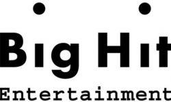 韩国BIGHIT娱乐将更名为HYBE 为强化综合企业形象