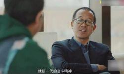 王中军称吴磊张子枫有奋斗精神 拍戏拍到凌晨四点