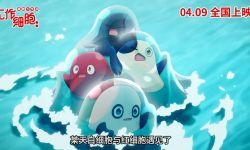 日本动画电影《工作细胞》定档4月9日 高萌上演身体保卫战