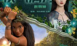 动画电影《寻龙传说》国内热映  全家观影首选