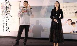 《唐人街探案3》制片人岳翔:《又见奈良》反战表达更加巧妙