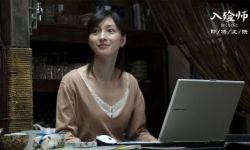 2009年奥斯卡最佳外语片获奖影片《入殓师》4K修复版将引进内地