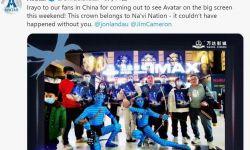 《阿凡达》内地重映IMAX票房占比30%