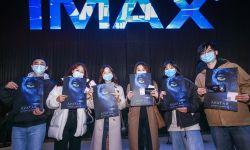 电影《阿凡达》中国重映首周末 IMAX票房力斩4000万人民币