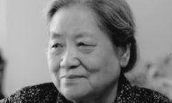 北京电影学院原表演系副教授张昕老师因病逝世,享年101岁