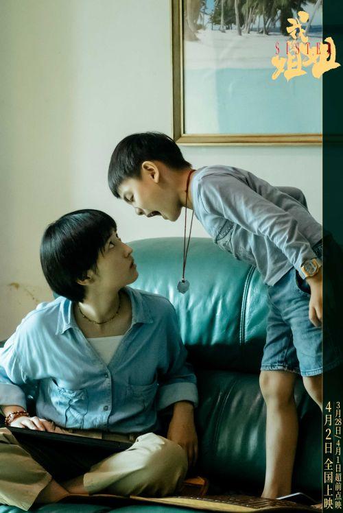 《我的姐姐》剧照-弟弟对姐姐叫嚣 - 复件(1)
