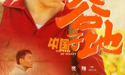 电影《谷子地》定档4月9日  李东学山西方言挑战吕梁汉子