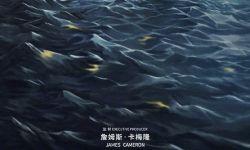 泰坦尼克号中国幸存者纪录片《六人》定档  揭开那段被抹去的历史