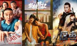 """首个""""线上春节档""""告捷,网络电影解锁更多营销玩法"""
