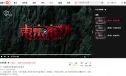 中国文化再出海,纪录片《东京审判》实现海外多语种传播