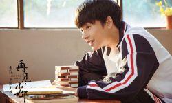 电影《再见,少年》定档4月16日,张子枫张宥浩守护友谊
