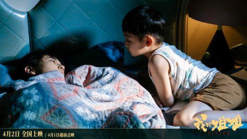 弟弟趴在姐姐床头