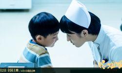 电影《我的姐姐》曝中国式家庭特辑 洞悉把爱藏在生活里的浓烈亲情