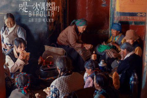 窦靖童体验西藏风俗