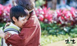 温情治愈电影《生生》热映 被赞老年版《送你一朵小红花》