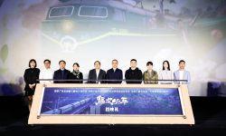 脱贫题材电影《绿皮火车》北京首映,改编黔东南真实故事