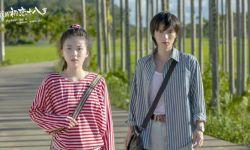 电影《我的初恋十八岁》定档8月13日全国公映  跨夜迎七夕