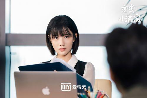 陈意涵Estelle《恋恋小酒窝》  (1)