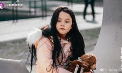 瑞娜小童星参演公路喜剧电影《羞羞的铁勺》