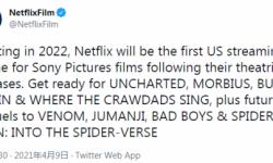 索尼影业与Netflix签订新合作 2022起紧随院线上架大量影片