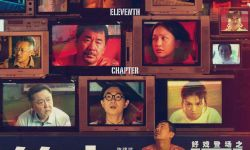 陈建斌发长文恳请影院给电影《第十一回》长线空间