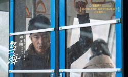 """黄轩获第45届香港国际电影节""""火鸟大奖""""最佳男演员"""