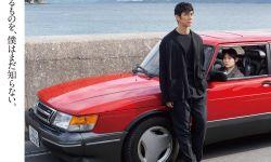 村上春树同名小说改编电影《驾驶我的车》发布首款海报