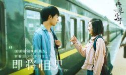 张子枫新片《再见,少年》宣布因技术原因撤档