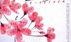 战疫纪实影片《一起走过》将于4月20日登陆全国院线