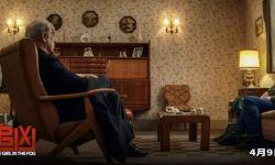 悬疑犯罪电影《迷雾追凶》热映  改编自畅销小说《雾中的女孩》