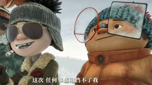动画电影《冰雪大作战2》定档奇趣冒险即将出发