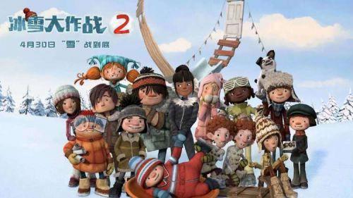 电影《冰雪大作战2》定档4月30日时隔4年再度回归