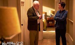 电影《困在时间里的父亲》确定引进  荣获133项电影节提名